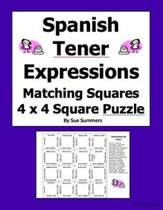 Spanish Tener Expressions 4 x 4 Matching Squares Puzzle by Sue Summers - 20 different tener infinitives