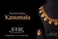 An elegant antique kili kasumala design. Check out another kili kasumala and more kasumala designs here.