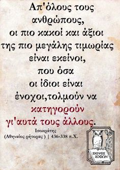 My Life Quotes, Poem Quotes, Wisdom Quotes, Smart Quotes, Best Quotes, Greek Quotes, Great Words, True Words, Picture Quotes