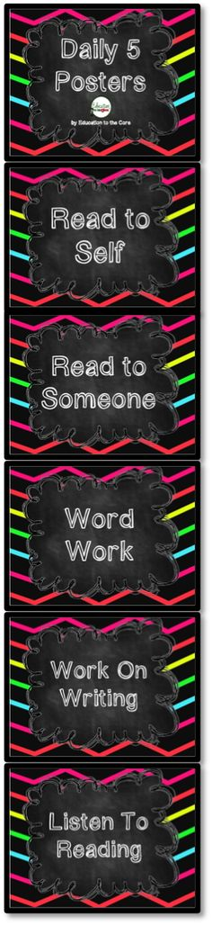FREEBIE! Daily 5 Posters from Education to the Core.