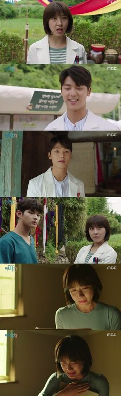[Spoiler] Added episodes 7 and 8 captures for the #kdrama 'Hospital Ship'