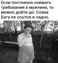 Russian Humor, Funny Jokes, Album, Life, Instagram, Husky Jokes, Jokes, Card Book, Hilarious Jokes