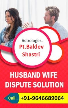 if you want solution of your problems choose the right astrologer, Baldev Shastri ji solve your Husbadn wife divorce problem solution with the help of vedic science Love Problems, Problem And Solution, Divorce, The Help, Science, Jodhpur, Hyderabad, People, Flag