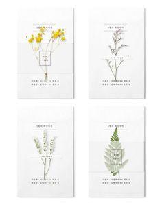 35 Ideas for wedding card ideas invitations design layout Layout Design, Web Design, Book Design, Print Design, Design Cars, Page Layout, Wedding Card Design, Wedding Invitation Design, Wedding Stationary