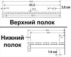 размеры полок в парной: 12 тыс изображений найдено в Яндекс.Картинках