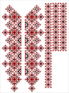 Ukraine, from Iryna Border Embroidery Designs, Folk Embroidery, Hand Embroidery Stitches, Cross Stitch Embroidery, Embroidery Patterns, Cross Stitch Borders, Cross Stitch Flowers, Cross Stitch Designs, Cross Stitching
