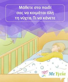 Teach Your Child to Sleep Through the Night Would you like to teach your child to sleep? It's not realistic to expect a baby to sleep thro. Kids Sleep, Baby Sleep, Asthma, Sleeping Through The Night, Sleep Problems, Medical Research, Baby Health, Expecting Baby, Kids And Parenting