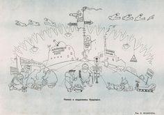 «Полюс смеётся» 1938 год - Valerij SURKOV