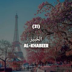 All Or Nothing, Islam, Knowledge, Tower, Movie Posters, Travel, Instagram, Rook, Viajes