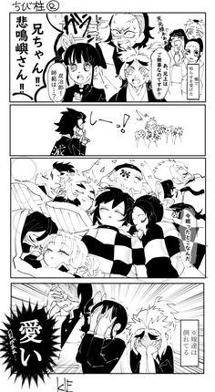 mah heart went uwu Fanarts Anime, Anime Characters, Otaku Anime, Manga Anime, Slayer Meme, Manga Quotes, Demon Hunter, Dragon Slayer, Cute Anime Wallpaper