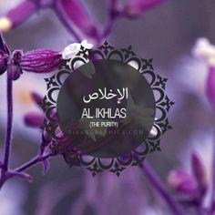 Al Ikhlas Surah graphics