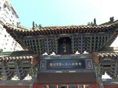 Image result for 临夏的 城隍庙