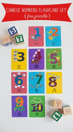 Free Chinese Numbers Flashcard Printable