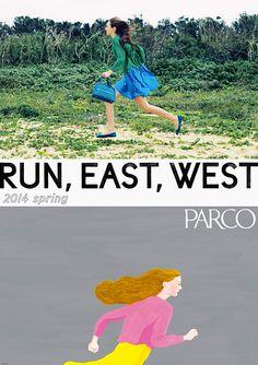 PARCOの春のファッションキャンペーン広告のアートディレクションを、植原亮輔と渡邉良重によるキギが手掛けることがわかった。  企業やブランドの…