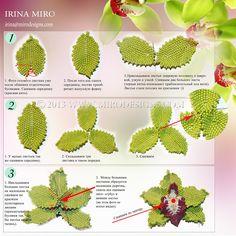 Сборка орхидеи (фото). Мой маленький подарок любительницам орхидей:)) C 8 Марта, бусинки!!! | biser.info - всё о бисере и бисерном творчестве