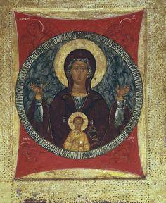 """С праздником иконы Божией Матери """"Знамение"""" Новгород."""
