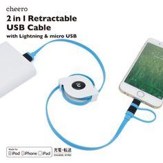 Amazon.co.jp: cheero 2in1 Retractable USB Cable with Lightning & micro USB (70cm) ホワイト × グリーン [ Apple社のMFi 認証取得済み ] 充電 / データ転送 ケーブル iPhone 6s / 6s Plus / 6 / 6 Plus / 5s / 5c / 5 / iPad / iPad mini / iPad Air / iPod nano / iPod touch / Android / Xperia / Galaxy / 各種スマホ / タブレット / Wi-Fiルーター 対応 巻き取り式 収納 ライトニング: 家電・カメラ