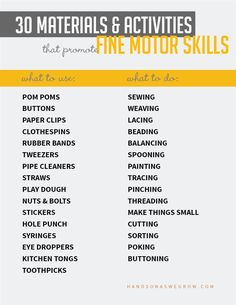 30 fine motor materials and activities