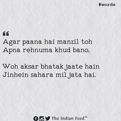 Are you searching for real friends quotes?Check this out for very best real friends quotes ideas. These hilarious quotes will make you enjoy. Shyari Quotes, Hindi Quotes On Life, Truth Quotes, Fact Quotes, Quotes About Real Friends, Secret Love Quotes, Mixed Feelings Quotes, Gulzar Quotes, Urdu Words