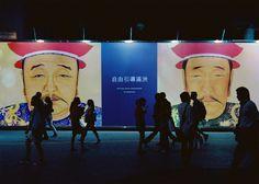 『Bi manju inu,onggoro be ashvme lashala .』I am Manchu people, refused to forget
