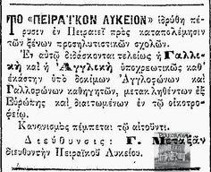 Πειραικο λυκειο 1905-1906. Retro Ads, Sheet Music, Greek, Math, School, Poster, Math Resources, Greece, Music Sheets