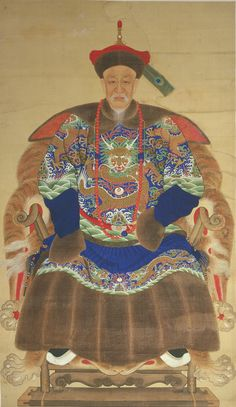 Portrait of a Qing Courtier in a Winter Costume - 18th-19th century