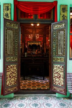 Day 84, Exchange, Le mille porte di George Town, Door, Pinang Peranakan Mansion, Green Mansion, George Town, Penang, Malaysia