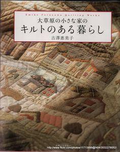 PATCHWORK-JAPAN - Thanya N - Picasa Web Albums