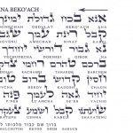 Ana Bekoach