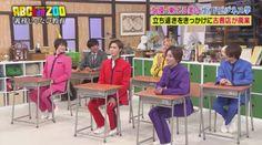 ABChanZOO えびチャンズー 9月9日