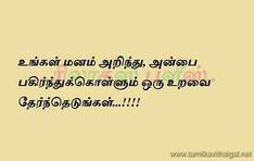 tamilkavithaigal.net
