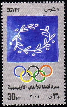 Stamps from Egypt | Athens 2004, Olympic Games