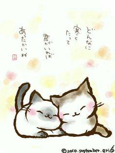 Neko, cats, text; Kawaii