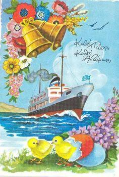 Picnic Blanket, Outdoor Blanket, Greek Easter, Retro Illustration, Vintage Easter, Vintage Cards, Easter Crafts, Greece, Prayers