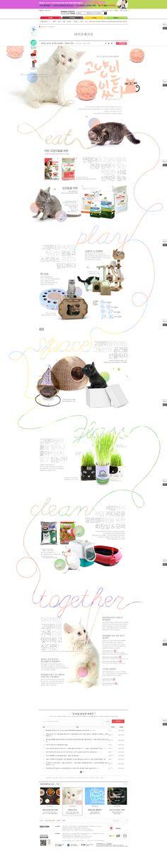 신세계적 쇼핑포털 SSG.COM@无视雀念念采集到韩国网页(3551图)_花瓣