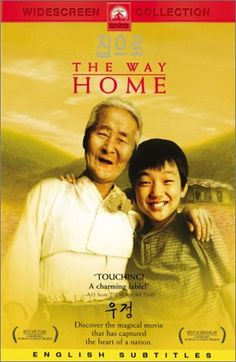 Way Home - 10* 7 year old boy lives with his grandmother for the summer