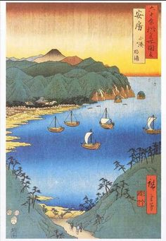 A wonderful poster of Japanese ukiyo-e art - Inlet at Awa Province by Utagawa Hiroshige! A masterpiece of Fine Art. Check out the rest of our excellent selection of Japanese Art posters! Need Poster Mounts. Cherry Blossom Art, Poster Prints, Art Prints, Art Posters, Landscape Artwork, Illustrations, Nature Prints, Japanese Art, Japanese Painting