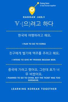 -(으)려고 하다 is used to talk about plans or intentions, but you haven't acted upon this. You can translated this expression with 'plan to' or 'intend to'. #Korean #LearningKorean