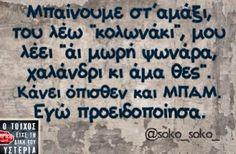 -Lolziez on We Heart It