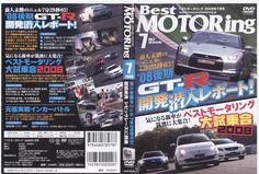 Best Motoring 2008.7