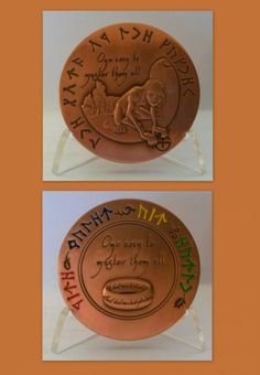 The Lord of the Caches - Gollum Geocoin (Antique Copper)