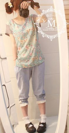 I can't find this shirt anywhere! The pants are from maggie-z on Taobao