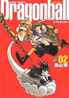 """""""Dragonball Kanzenban, Vol. 2"""""""