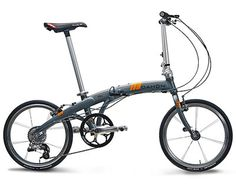 Verso Cologne 7 Speed 20 Folding Bike 296 99 Urbanscooters Com