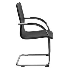 Flash Furniture Side Chair with Chrome Sled Base - Black