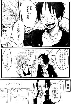 Luffy x Nami One piece One Piece Manga, One Piece Comic, One Piece Fanart, One Piece Logo, One Piece Ship, One Piece 1, Zoro, Luffy X Nami, Monkey D Luffy