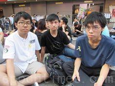 香港中学生:催泪弹使我走上街头 | 占中 | 太阳伞运动 | 罢课 | 大纪元