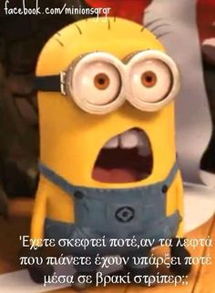 If you love minion jokes and Looking for minions jokes then this is a perfect place for minions lover because we have posted a lovely minion jokes that will make you happy more then enough. Here are 30 Minions Memes gru Minion Meme, My Minion, Minions Quotes, Minions What, Gru Memes, Minion Stuff, Minions Minions, Evil Minions, Despicable Me 2
