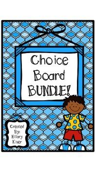 Choice Board Bundle!