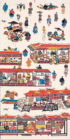 大豆生田, bolth:   Serizawa Keisuke (1895–1984).The Great...